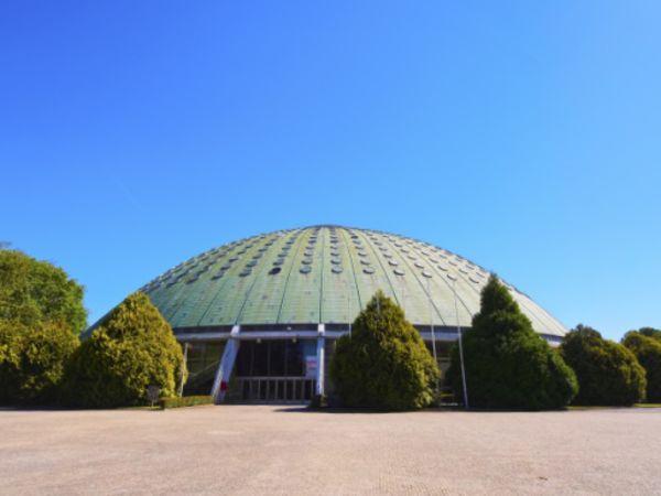 Rosa Mota Pavilion